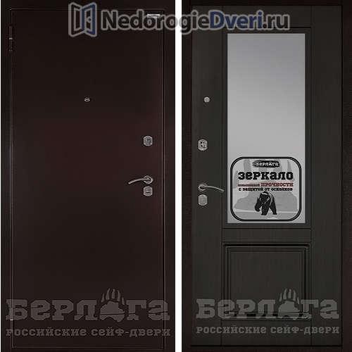 Входная дверь  Берлога Гала Венге Зеркало
